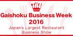 Gaishoku business week